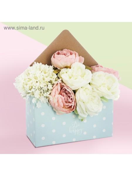 Коробка - письмо Be Happy 25 х 33 х 10 см