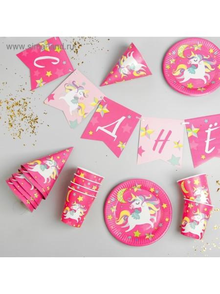 Набор посуды бумага С Днем рождения Единорожек на 6 персон