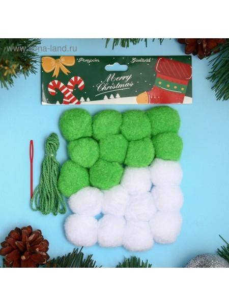 Набор для создания гирлянды НГ, цвет белый, зеленый