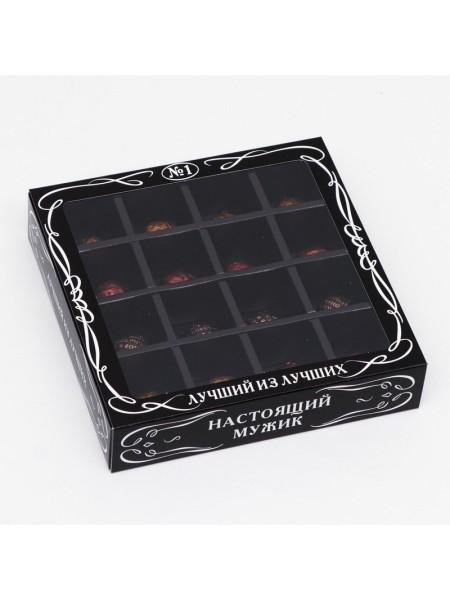 Коробка для конфет на 16 шт 17,7 х 17,7 х 38 см мужская цвет черный