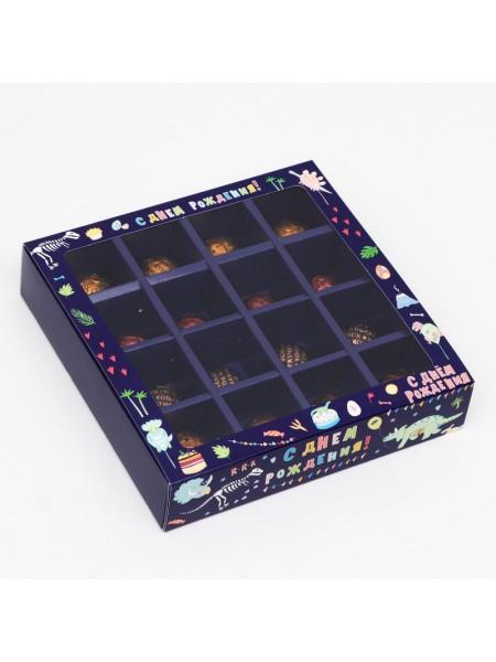 Коробка для конфет на 16 шт 17,7 х 17,7 х 38 см Динозавры