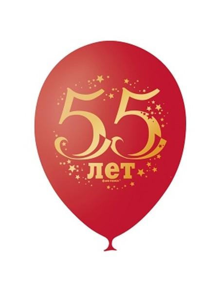 """М 12""""/30 см Декоратор шелк 2 ст рисунок Юбилей цифра 55 CHERRY RED 10 шт"""