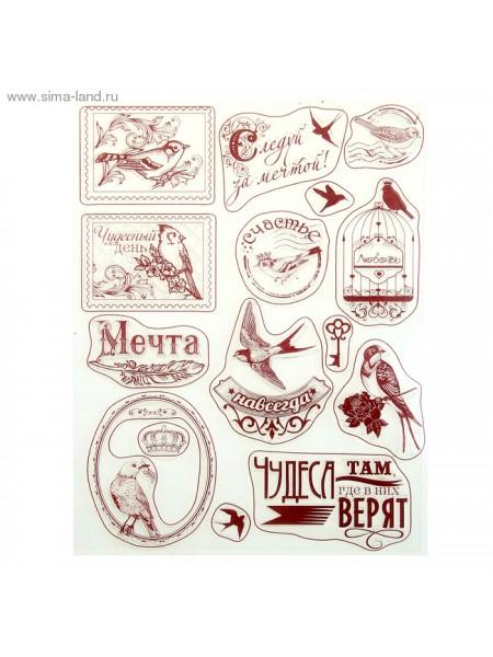 Набор штампов для творчества Птички 14х18 см