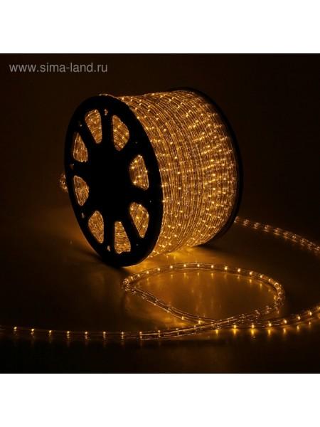 Электрогирлянда Шнур LED 13 мм круглый100 м фиксинг 2W LED/m-36-220V цвет Желтый
