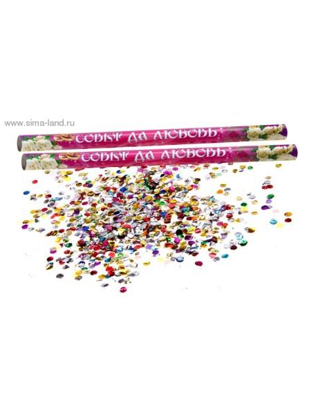 Палочка конфетти 35 см х 2 шт Совет да любовь!