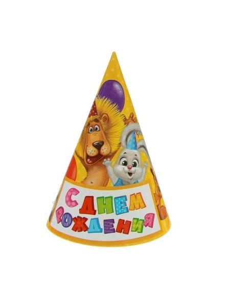 Колпак бумага Веселая компания 16 см С Днем Рождения! набор 10 шт