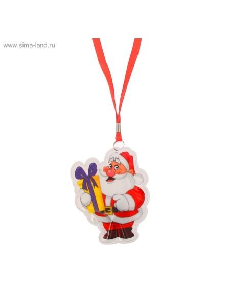 Карнавальный аксессуар подвеска световая Дед мороз с подарком