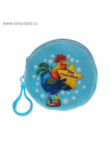 Мягкая игрушка-кошелек На счастье Петушок 8 х 8 см