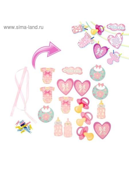 Набор для провода в декрет Пожелания будущей мамочке розовый