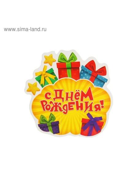 Декор для бокала С Днем рождения подарки 6 шт