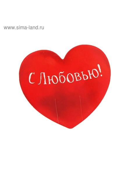Декор для бокала С Любовью сердечки 6 шт
