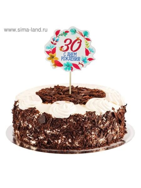 Декор для торта 30 лет