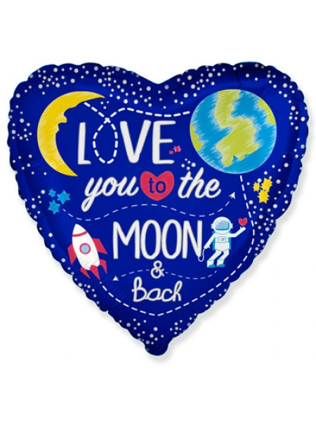 "Фольга шар LOVE YOU TO THE MOON & BACK 18""/48 см FM"