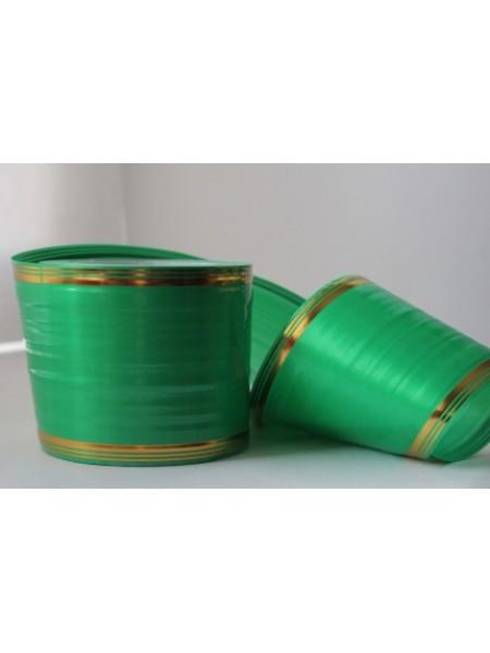 Лента с золотой полосой 10см*50ярд  А1003 цв.зеленый
