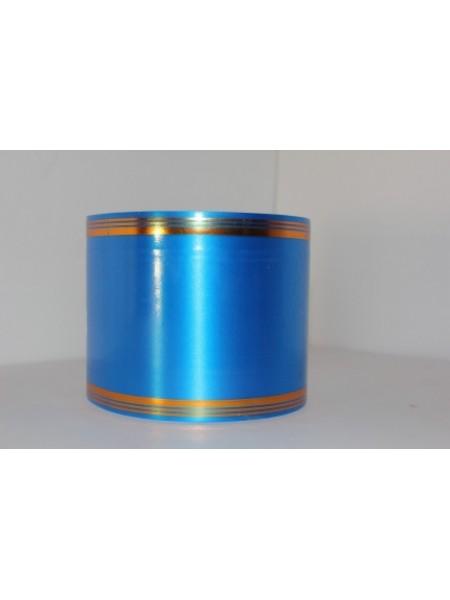 Лента с золотой полосой 10см*50ярд А1005 цв.синий