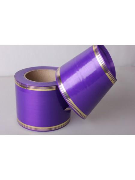 Лента с золотой полосой 10см*50ярд А1020 цв.фиолетовый