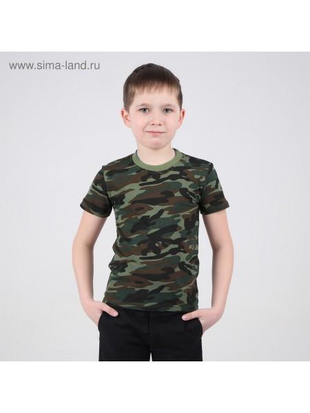 Футболка детская на 11 лет цвет зеленый хаки