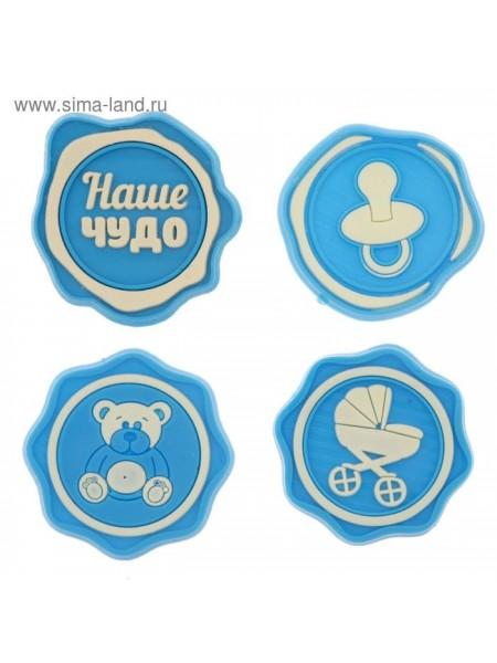 Набор декоративных элементов 9 х 12,5 см Малышу