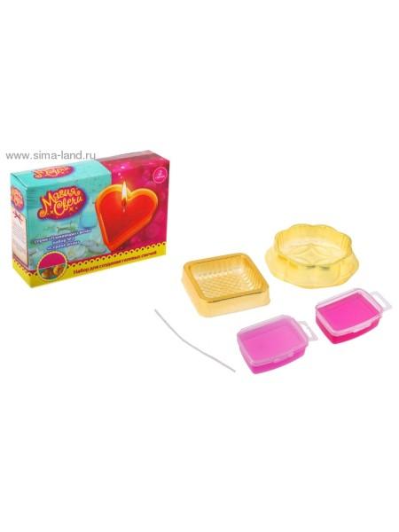 Набор для создания гелиевых свечей №2 Сердце серия Плавающие свечи