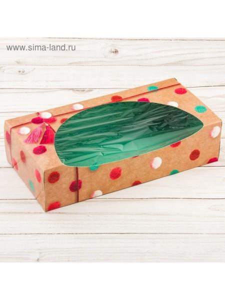 Коробка для кондитерских изделий Яркий день 20 х 10 х 5 см