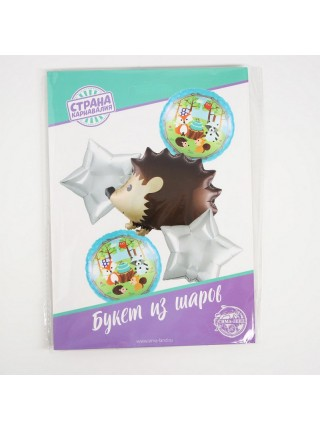 Букет шаров Веселый еж набор 5 шт