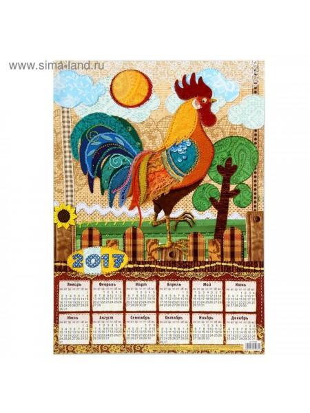 Календарь листовой А3 Ярких событий