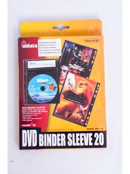 файл для DVD набор 20шт