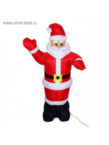 Дед Мороз надувной 120 см световая фигура