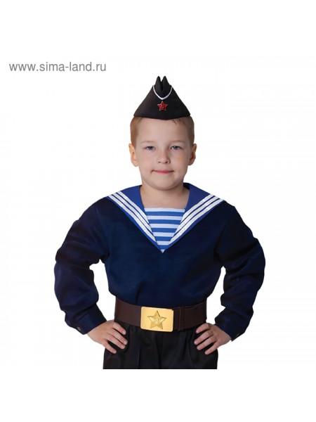 Морская рубашка фланка синяя рост 134 см  р-р 32