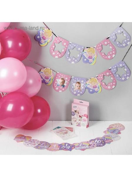 Набор Маленькая принцесса - шарики+гирлянда+фотоальбом+наклейки