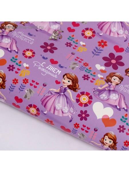 Бумага глянцевая  С днем рождения Милая принцесса 70 х 100 см София Прекрасная