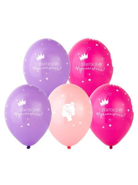 """14""""шар воздушный с рисунком Принцессы С Днем рождения"""