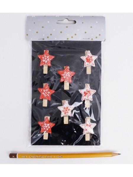 Прищепки новогодние Звезды набор 8 шт дерево  HS-20-20