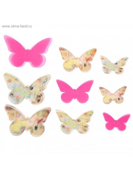 Набор декоративных бабочек Винтаж набор 18 шт (5,5*3,5см, 7,5*5,5см, 9,5*6см)
