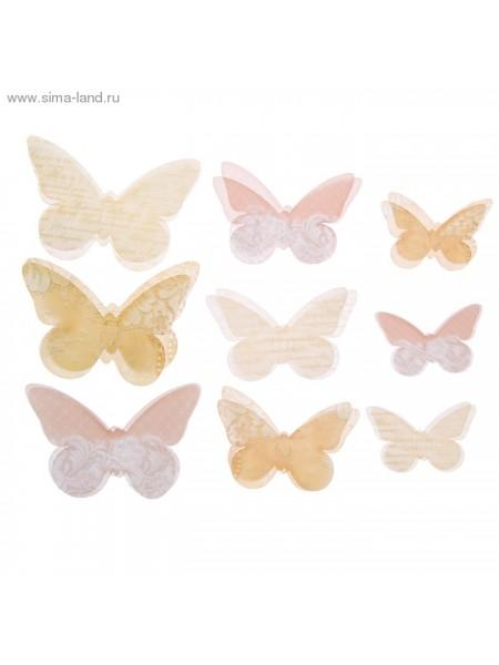 Набор декоративных бабочек Кружевно-жемчужный  18 шт (5,5*3,5см, 7,5*5,5см, 9,5*6см)
