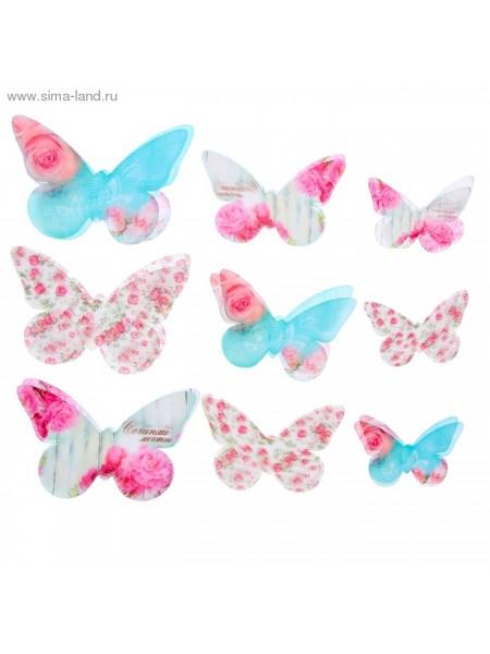 Набор декоративных бабочек Шебби  18 шт (5,5*3,5см, 7,5*5,5см, 9,5*6см)