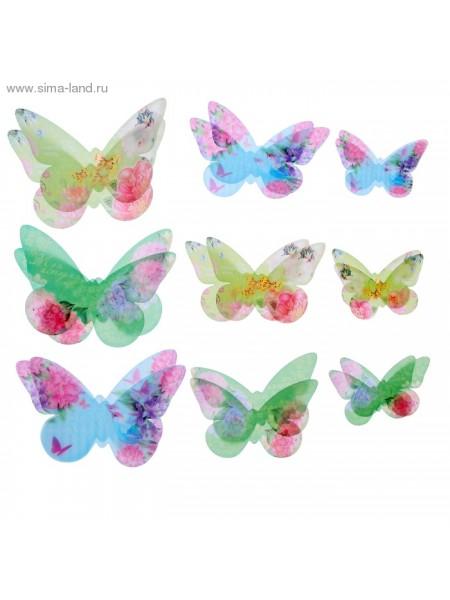 Набор декоративных бабочек Цветочный 18 шт (5,5*3,5см, 7,5*5,5см, 9,5*6см)