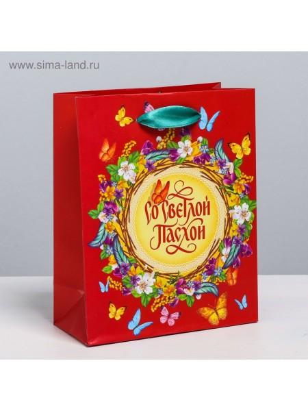 Пакет ламинат Со Светлой Пасхой 12 х 15 х 5,5 см