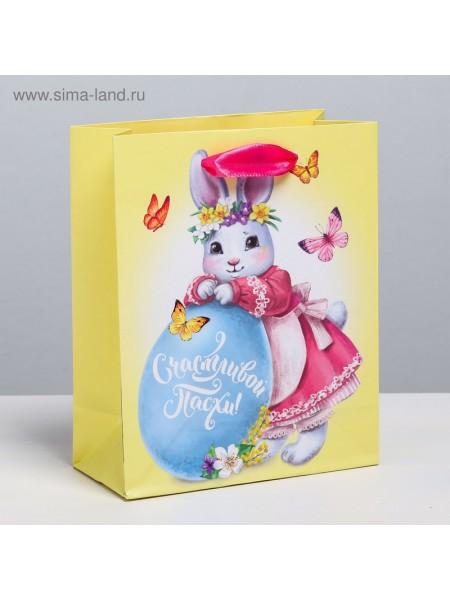 Пакет ламинат Счастливой Пасхи 12 х 15 х 5,5 см