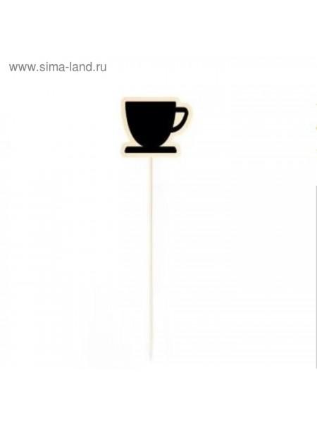 Ценник меловой на шпажке Чашка
