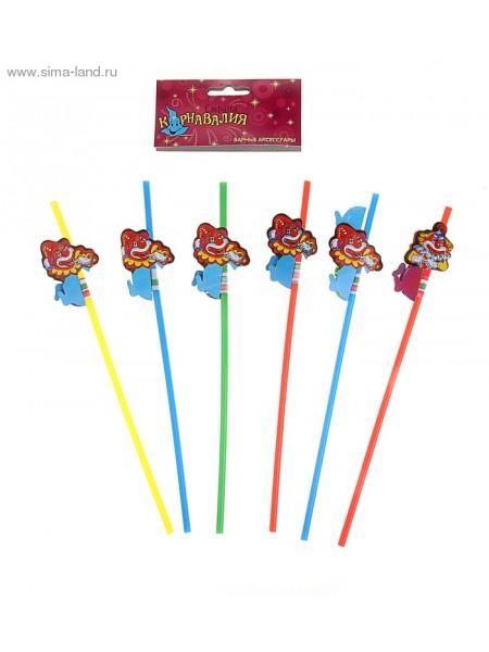 Трубочка для коктейля 12 шт Клоун