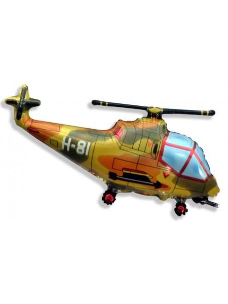 Фольга шар Вертолет военный 38