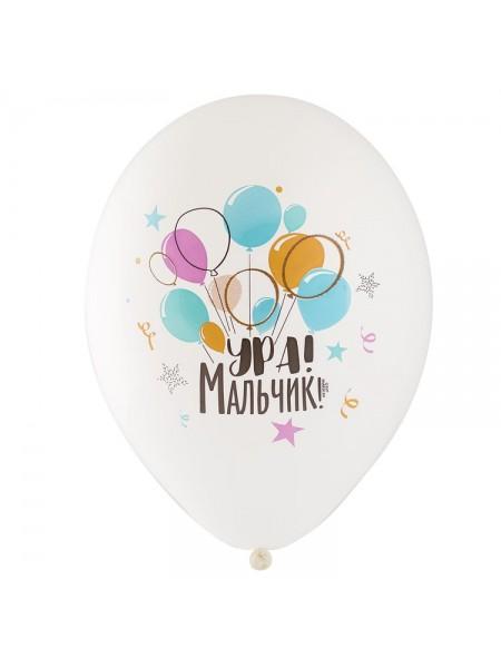 """14"""" шар воздушный с рисунком Ура Мальчик"""