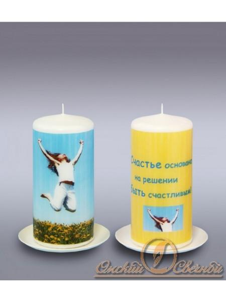 Пенек счастье свеча