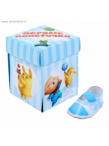 Коробка для пинеток Малыш