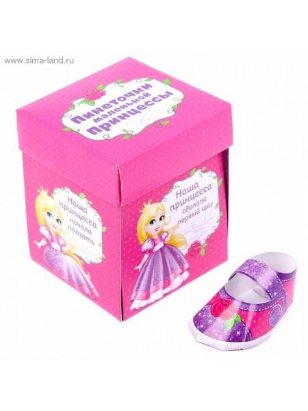 Коробка для пинеток Маленькая Принцесса