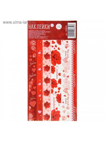 Клейкая лента декоративная Любовь красные розы 10,5х21 см набор