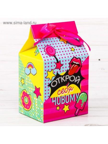 Коробка для кондитерских изделий Побалуй себя 20 х 10 х 5 см