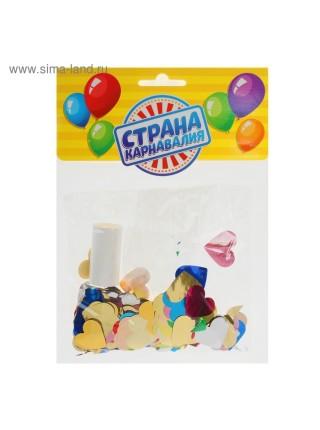 """Шар полимерный 10"""" Сфера + конфетти сердечки"""