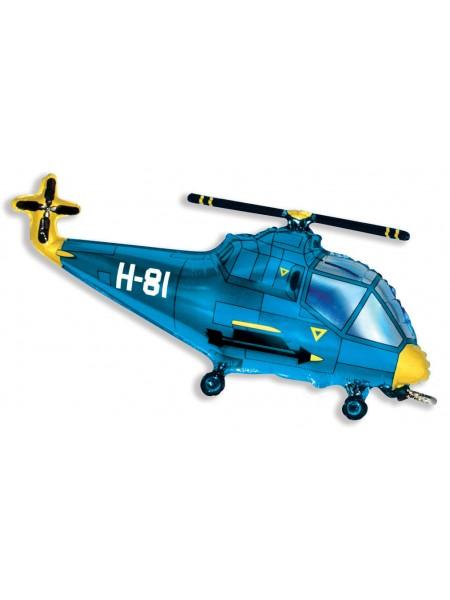 """Фольга шар Вертолет синий 17""""/44 см 1шт Испания"""